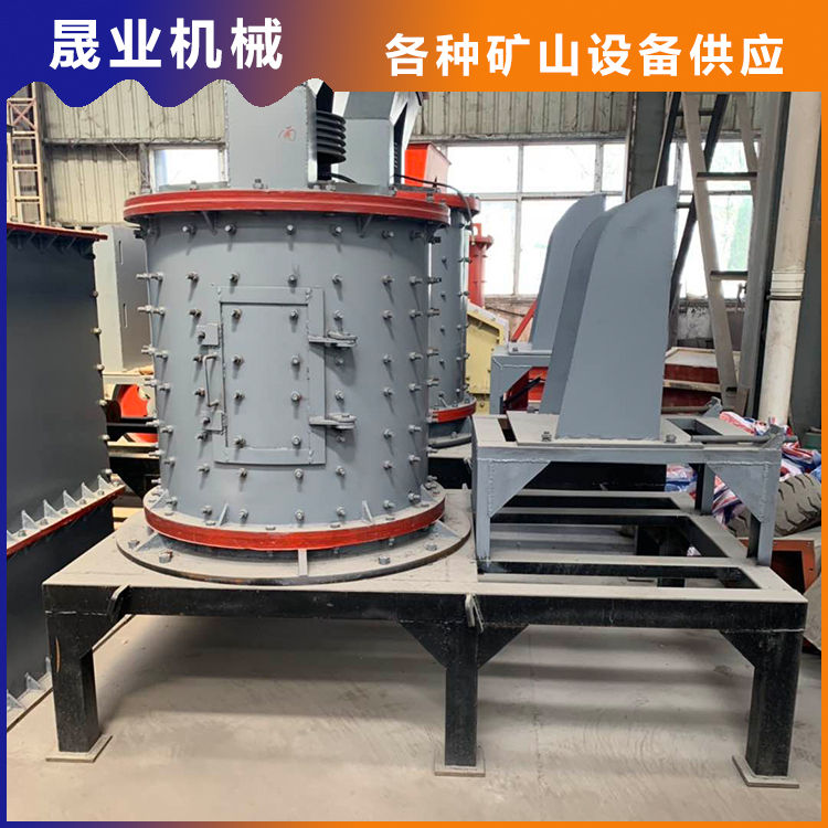 石英石立轴制砂机多少钱 晟业 大型石英石立轴制砂机哪里有卖