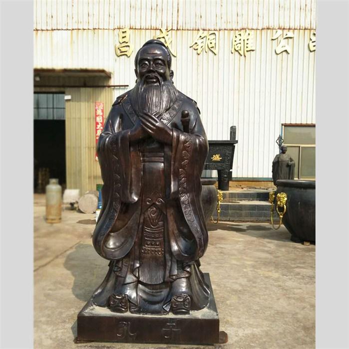 河北昌盛铜雕 大型黄铜孔子雕塑铸造厂 黄铜孔子雕塑铸造厂
