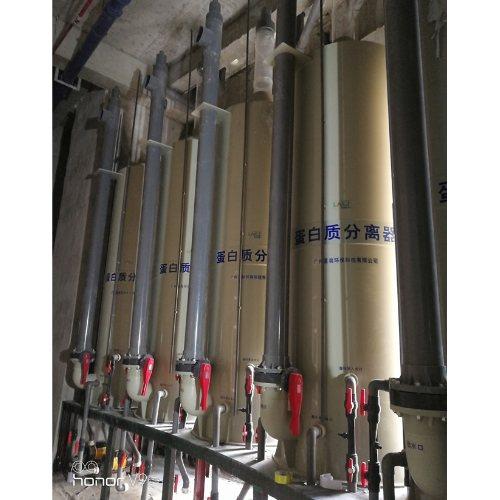泡沫分离器 蓝奥 水产养殖泡沫分离器价格 优质泡沫分离器报价