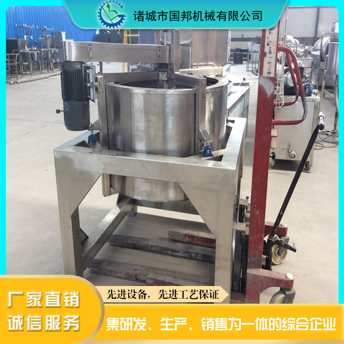 膨化食品自动出料脱油机定制 国邦机械 锅巴自动出料脱油机供应商