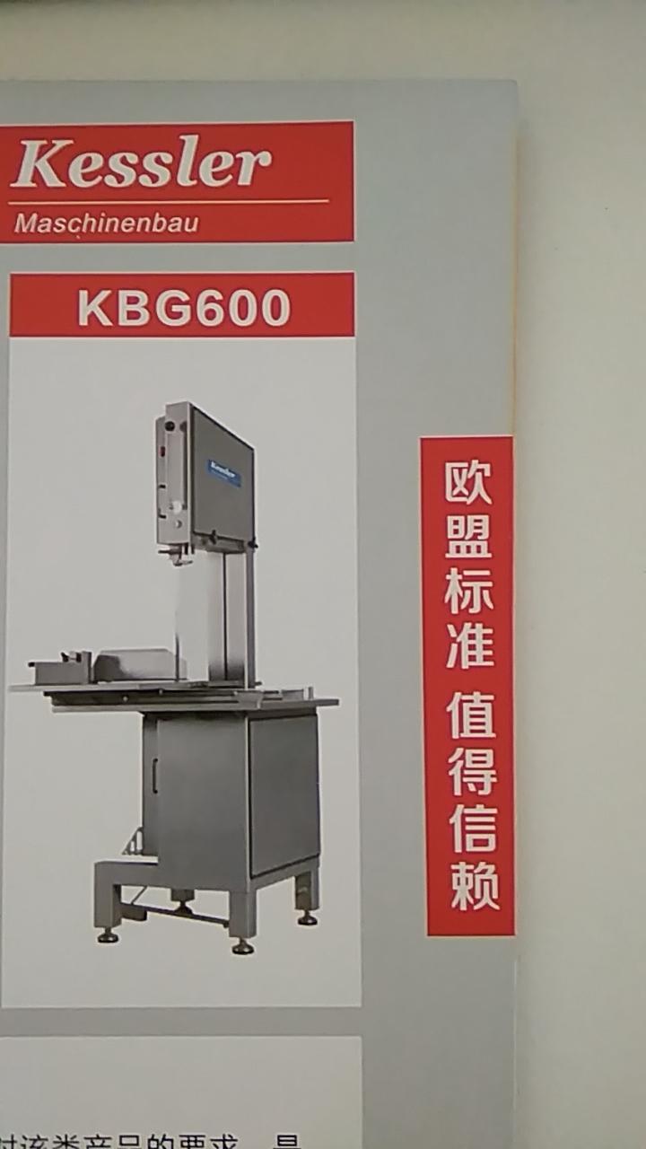 锯骨机KBT101