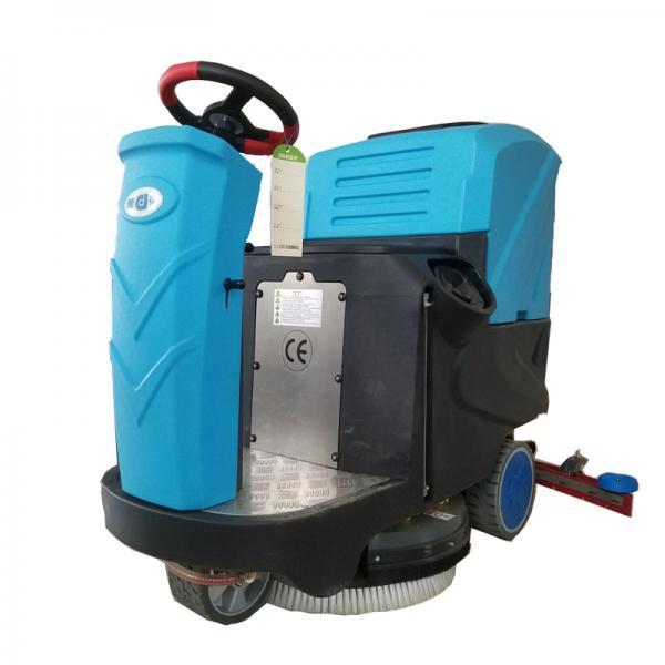 鼎洁电动洗地机驾驶式手推式扫地车厂家直销电动驾驶清扫机