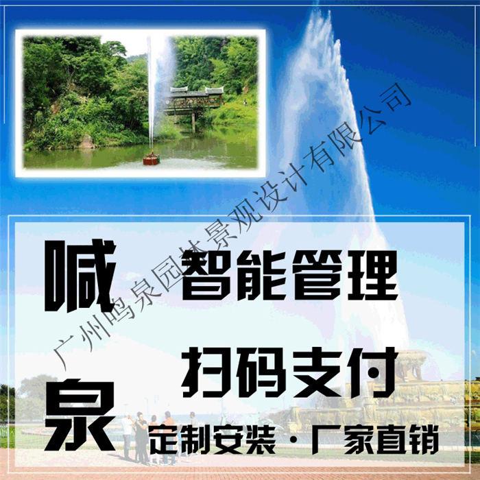 网红声控喷泉设计 景观声控喷泉设计 云泉汇 大型声控喷泉工程