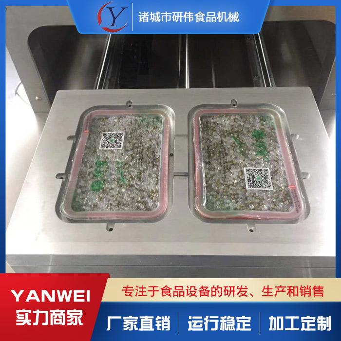 碗式气调包装机 研伟机械 五香酥鱼碗式气调包装机