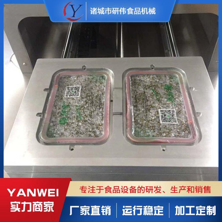 水果锁鲜盒式气调包装机