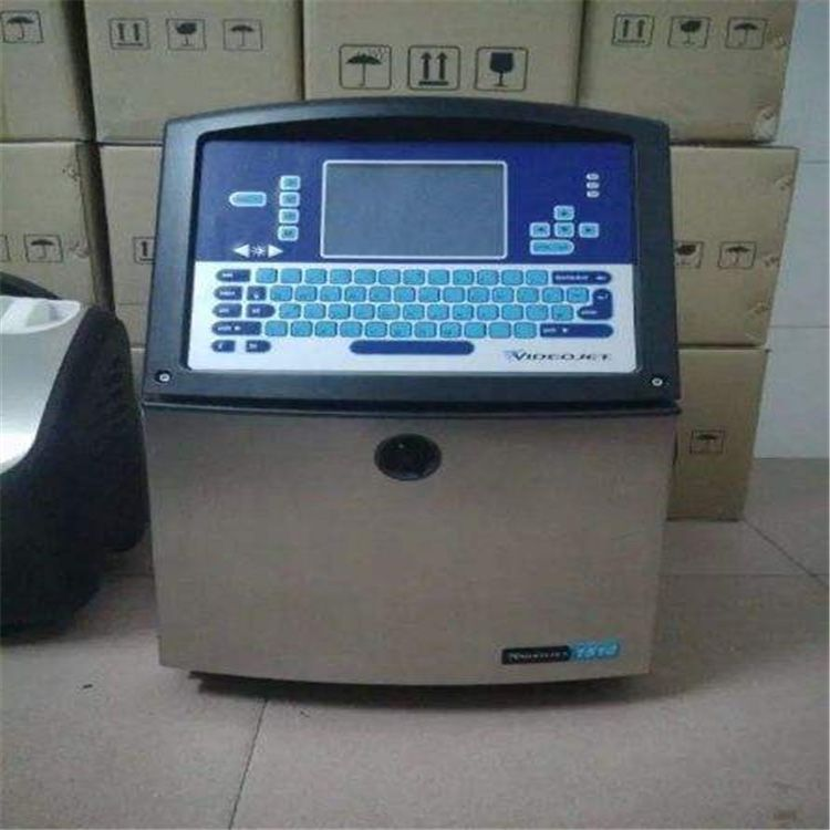 伟迪捷VJ1210打码机 激光喷码机 激光打码机