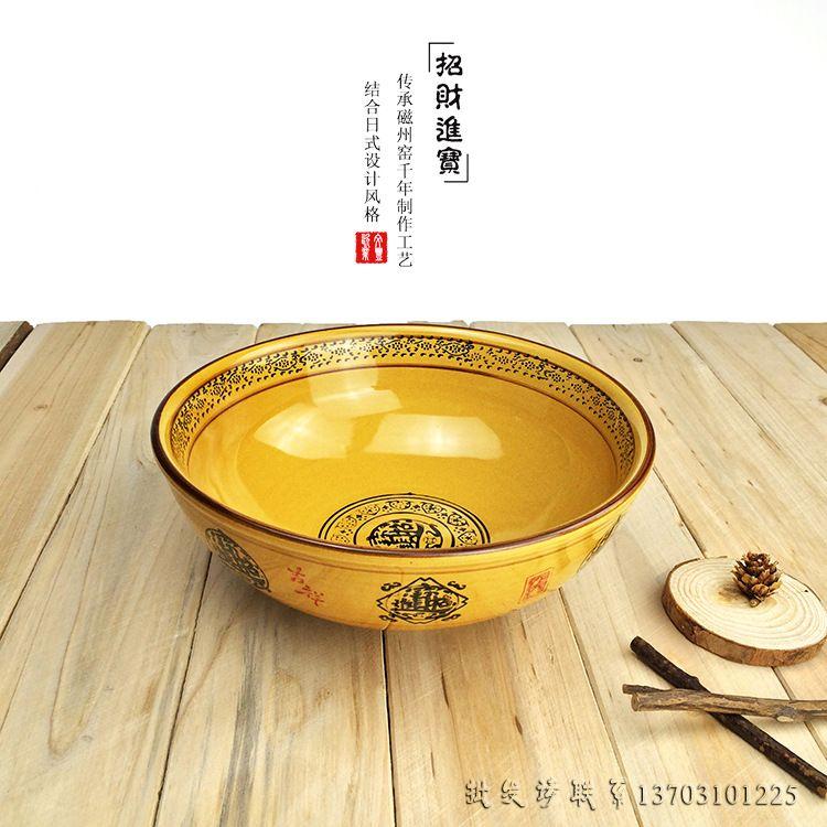 河北招財進寶陶瓷碗蘭州拉面碗仿古陶瓷餐具餐館專用牛肉板面碗