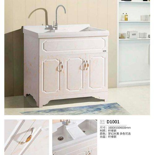 先远科技 高低台面纤维钢洗衣机柜规格尺寸