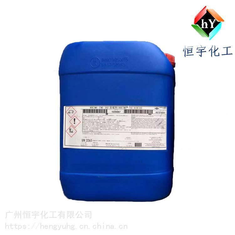 罗门哈斯lx150防腐防霉杀菌剂朗盛防腐剂BT-20卡松凯松LXE杀菌防腐剂陶氏化学