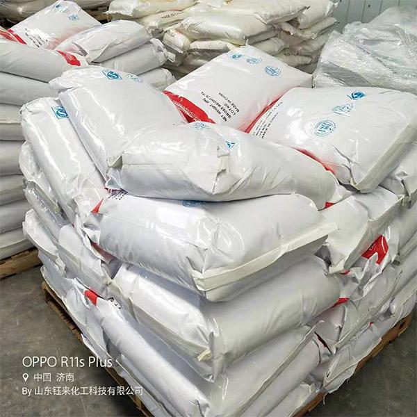 辽宁过一硫酸氢钾复合盐 钰来化工 保定过一硫酸氢钾复合盐供应商