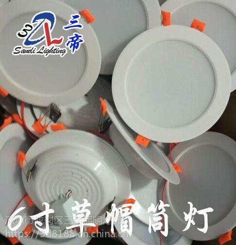 24v工程照明灯三帝24v筒灯面板灯吸顶灯sd-24-18