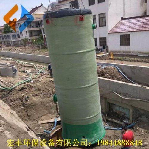 雨水排水一体化泵站规范 宏丰 地埋式消防一体化泵站供应商