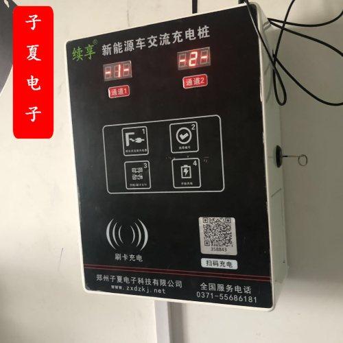 续享 郑州社区充电桩投放 新郑社区充电桩推荐续享