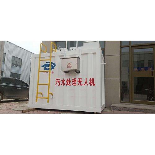 生产瓦楞板一体化污水处理设备用途