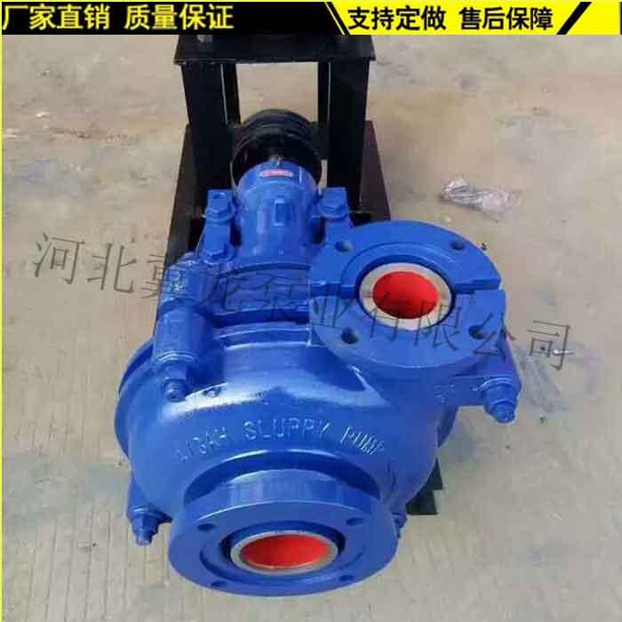 潜水渣浆泵价格 潜水渣浆泵规格 潜水渣浆泵 河北冀龙泵业