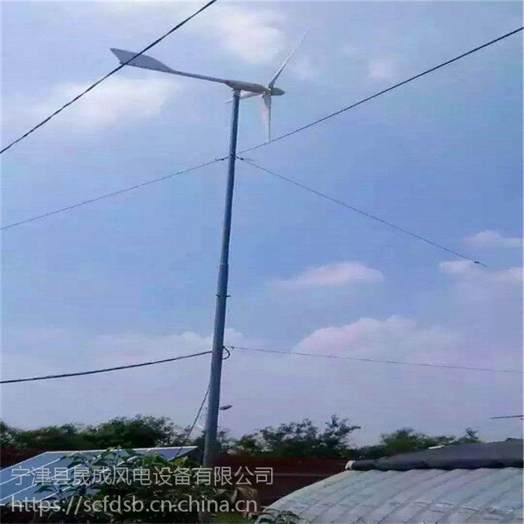 山东风力发电机厂家晟成风力发电机价格