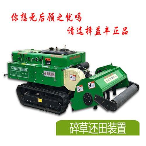 潍坊果园施肥机操作视频 益丰 多功能果园施肥机图片