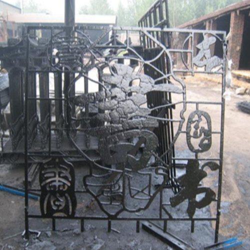 围墙铸铁栏杆配件 桂吉 围墙铸铁栏杆基地