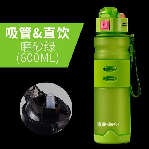 硅胶运动礼品杯订做 塑料运动礼品杯订做 明岳 创意运动礼品杯