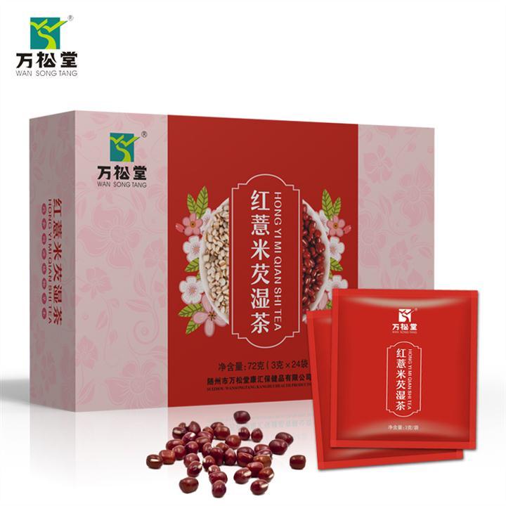 石家庄养生茶代加工规格 可加工定制