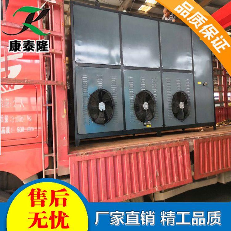 节能蒸汽发生器价格 高温蒸汽发生器 山东康泰隆 服装蒸汽发生器