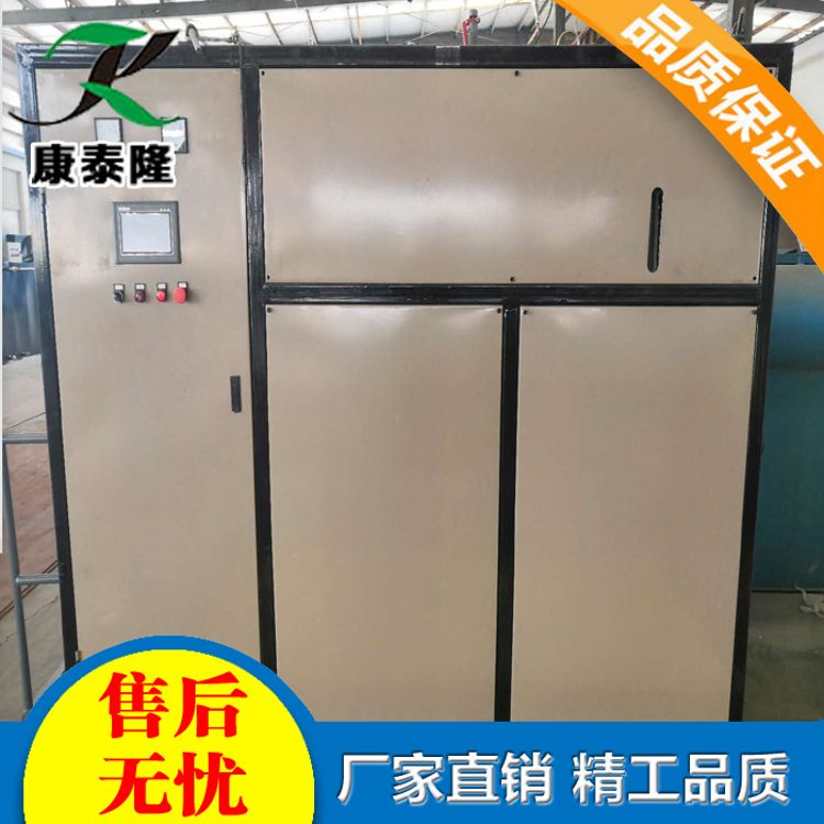 山东康泰隆 高温蒸汽发生器哪家好 节能蒸汽发生器