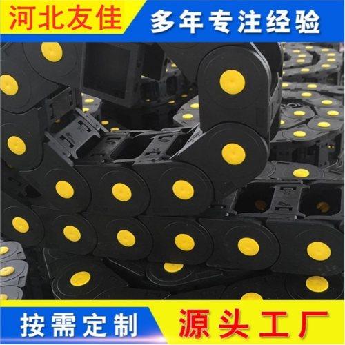 坦克链拖链创造品质 烟台坦克链拖链工厂直营 友佳