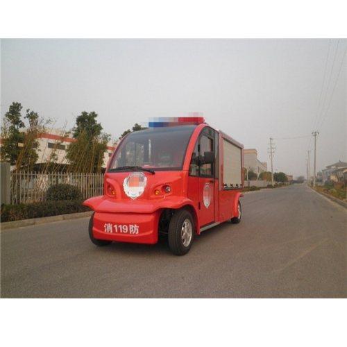 德士隆 2座1吨水箱电动消防车供应 优质2座1吨水箱电动消防车报价