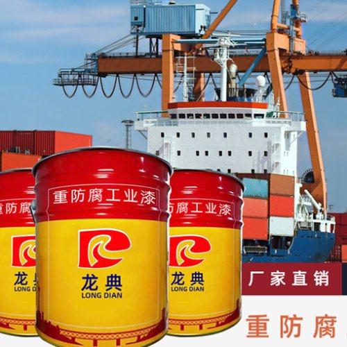 船舶防腐漆公司 由龙建材 东莞船舶防腐漆批发