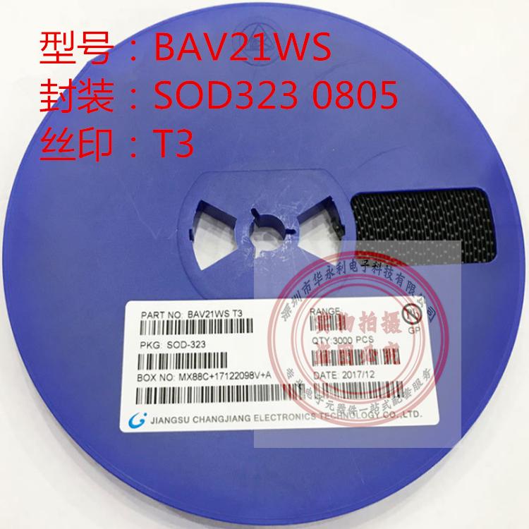 贴片开关二极管BAV21WS SOD323 丝印T3
