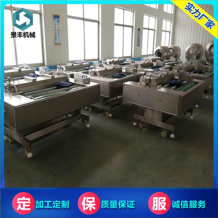 蔬菜滚动式包装机 哈尔滨红肠滚动式包装机专业生产 景丰