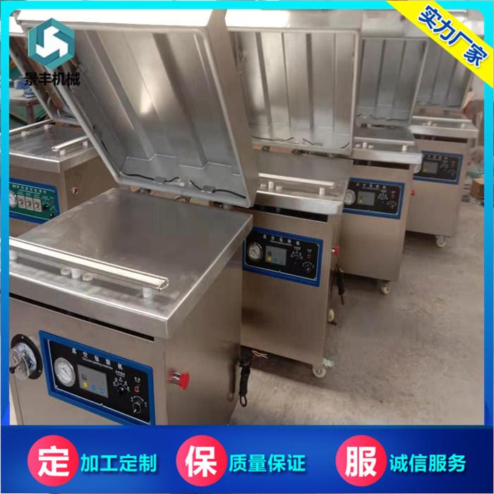 熟食真空包装机可定制高效率 景丰食品机械 大米真空包装机供应商