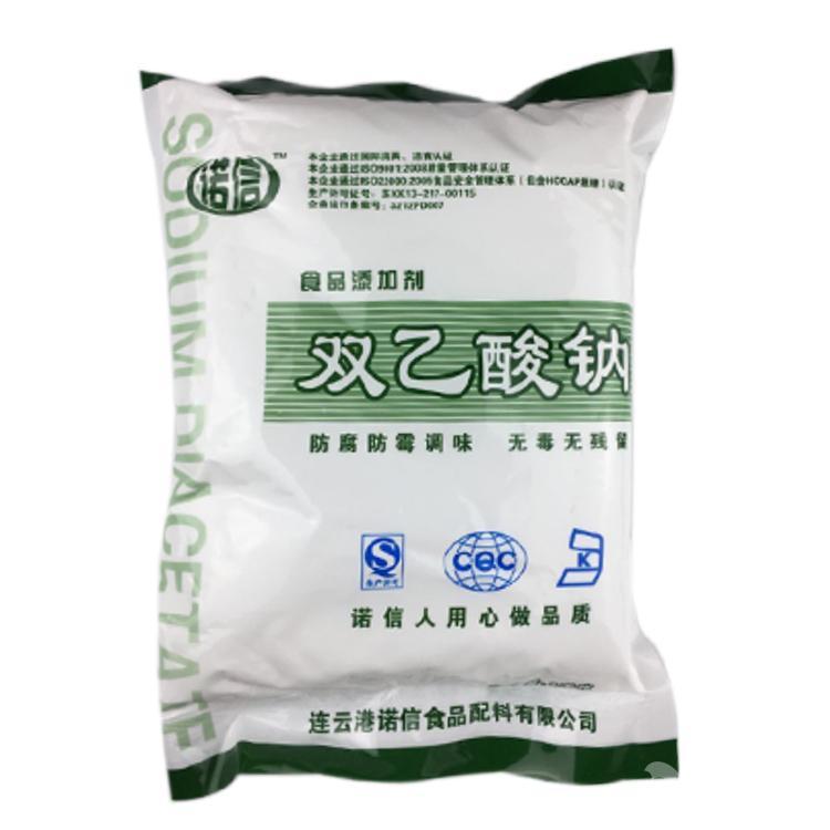 双乙酸钠 厂家供应
