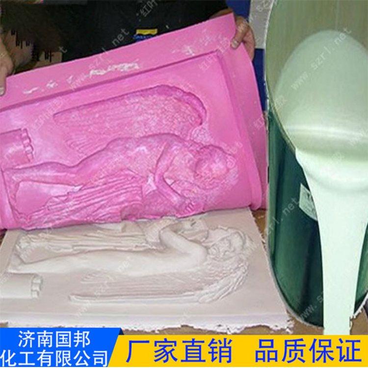 室温硅橡胶 国邦化工 苯基硅橡胶价格 硅橡胶厂家