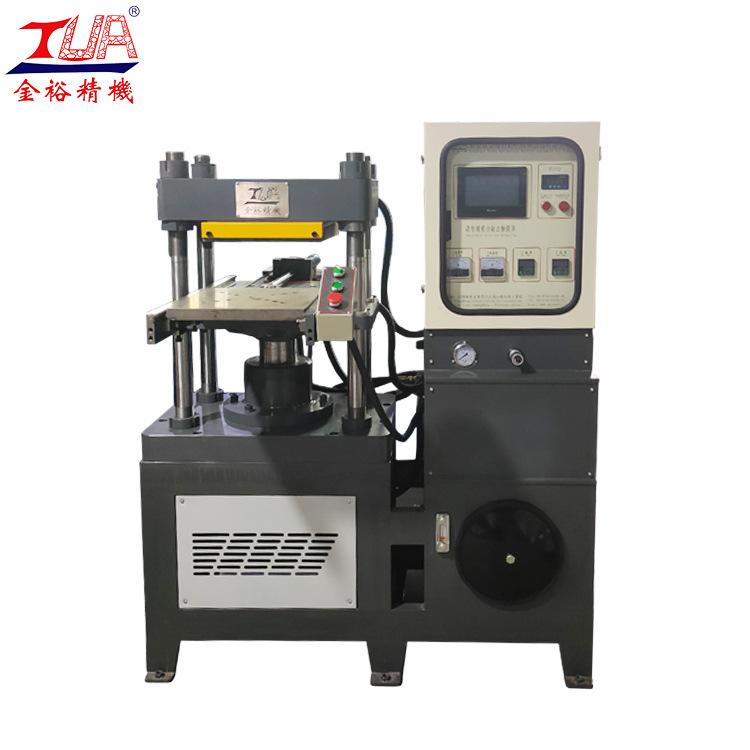 热销硅胶厨具硅胶相框液压平板机全自动平板硫化机