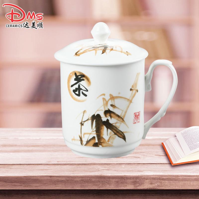 创意陶瓷马克杯康信杯陶瓷办公杯礼品赠送定制厂家供应