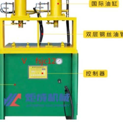 打孔机 半自动打孔机 炬成机械 数控打孔机厂