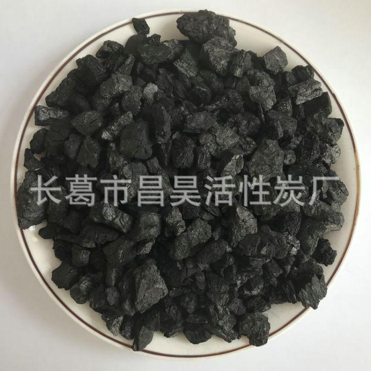 水质净化脱色煤质颗粒活性炭 污水处理颗粒活性炭批发