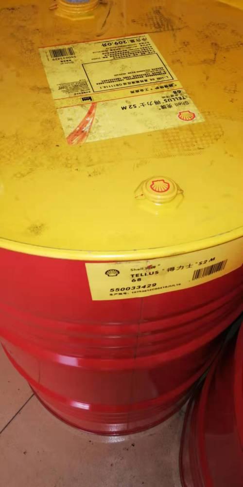 日本昭和壳牌ShellTetraOil2SP5SP10SP壳牌润滑油