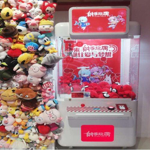 谷微动漫 网红主题娃娃机抖音爆款娃娃机新颖礼品