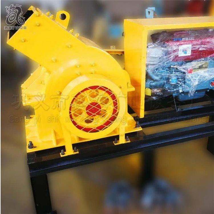 卵石数控制砂机视频 巩义市鑫龙矿山设备厂 数控制砂机出料均匀反击式制砂机 鹅卵石制砂机