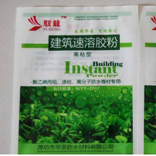 复合肥料包装袋定制 防水肥料包装袋 同舟包装