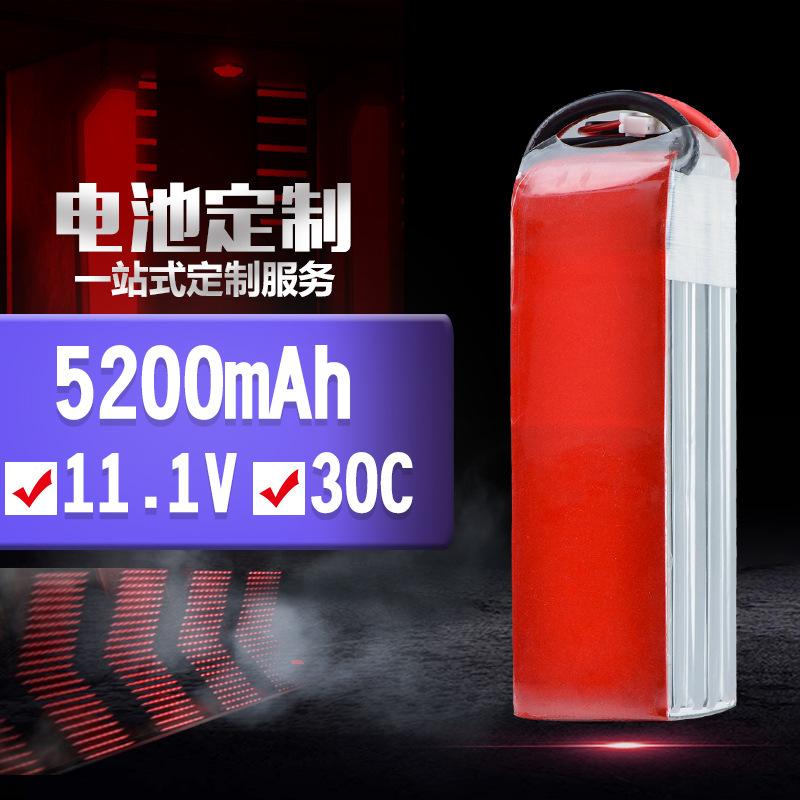 航模聚合物11.1V 30C 5200mah 锂电池爬车模船模高倍率电池定制