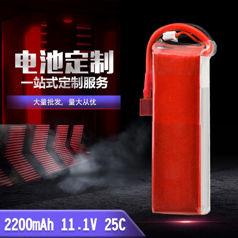 惠州航模锂电池11.1V 2200mah 3S 25C 穿越机聚合物锂电池 加工定制