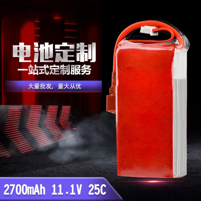 惠州航模電池11.1V 2700mah 3S 20C 804080電芯 穿越機聚合物鋰電池