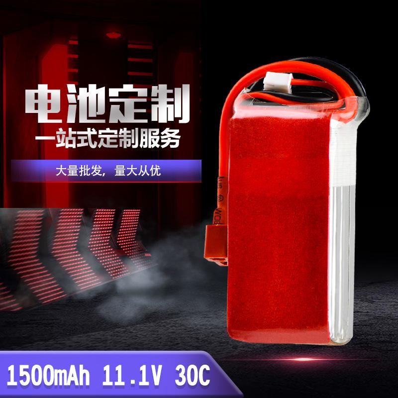 惠州無人機電池 1500mAh 3s 11.1v 30c 高倍率聚合物鋰四軸穿越機電池
