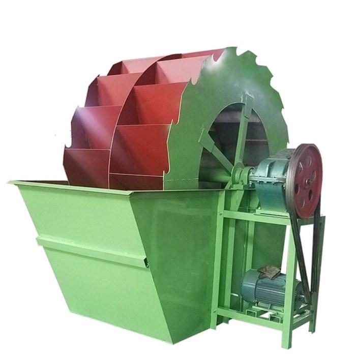 大型轮斗洗砂机工程轮式洗砂机高效洗砂设备 昊德机械设备