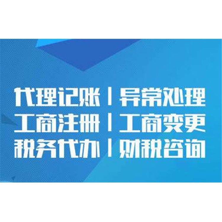 广州商标注册 商标注册 商标注册代理 如商注册