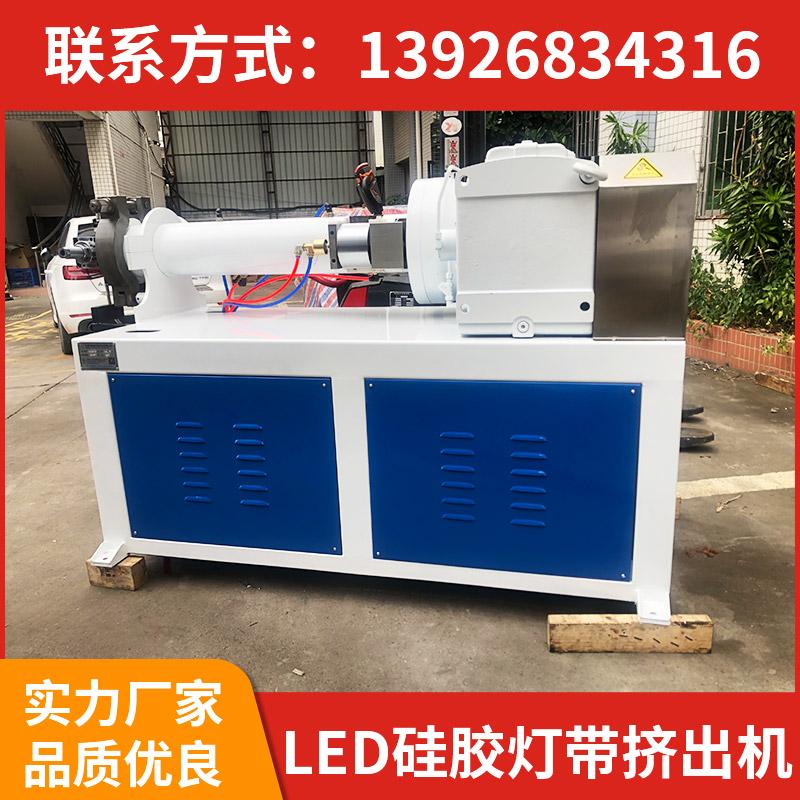 浙江厂家直销PVC电源线护套线挤出机PVC电源线护套线挤出机