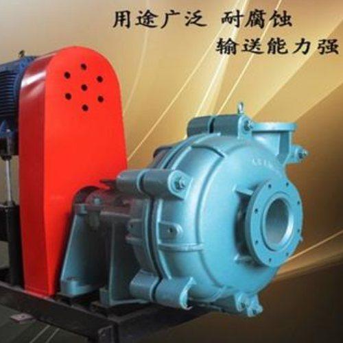 汇强 液下渣浆泵护板 矿山输送液下渣浆泵 石灰液下渣浆泵护套